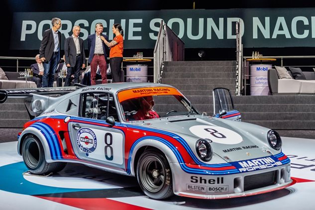 Porsche Museum Presents: Digital Sound Night